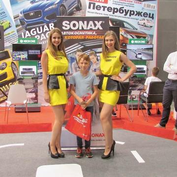 Автомир и Husqvarna на MMAC-2016