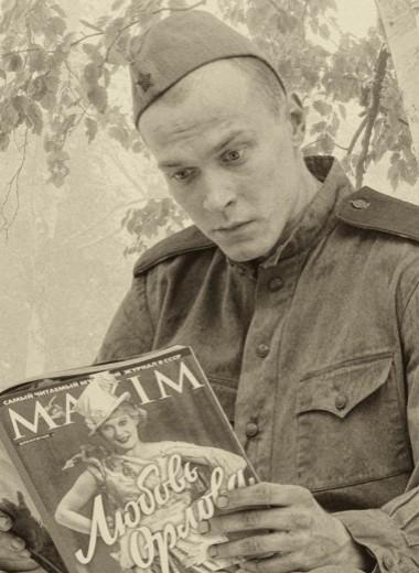 Юра Борисов