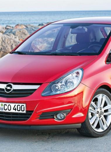 Opel Corsa: мелкий вымогатель