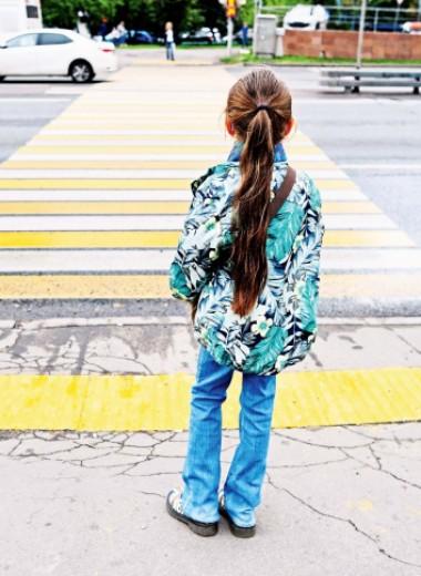 Ходить в школу опасно