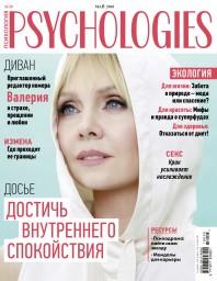 Psychologies №28