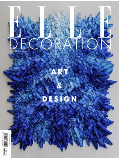 Elle Decoration №46 октябрь