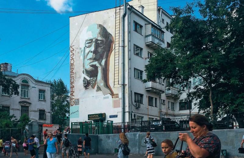 В Москве простились со стрит-артом