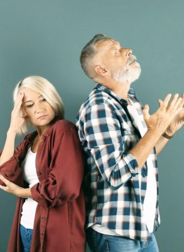 Бес в ребро —и тапки врозь