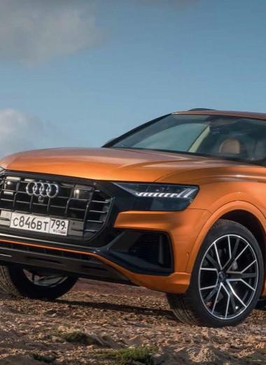 Audi Q8. Мастерство художественного жужжания