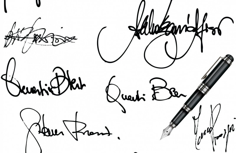 Автограф на память