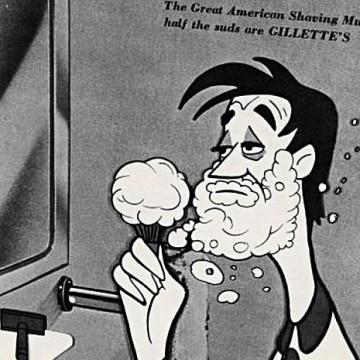 15 ноября 1952 года: по лезвию — к славе