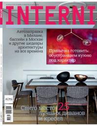 Interni №66