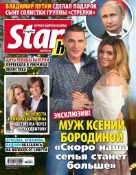 StarHit №2