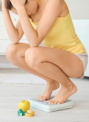 Что мешает похудеть именно вам?