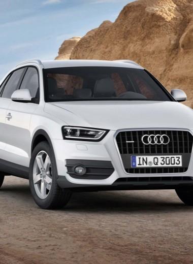 Audi Q3: подход засчитан