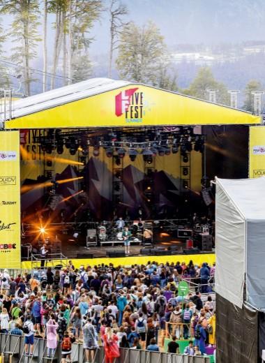 LiveFest Summer — музыка на высоте