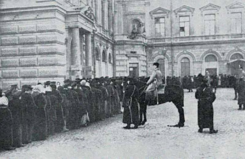 Драма 1921 года