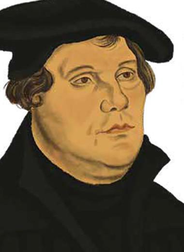 Мартин Лютер. Личное дело