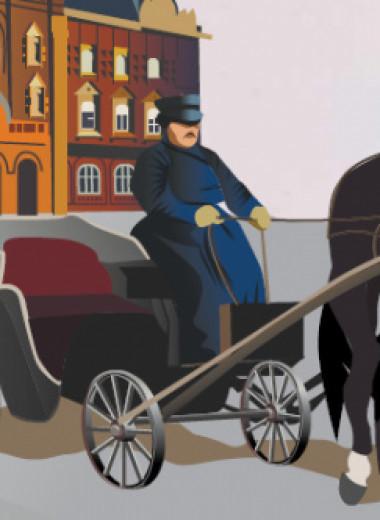 Такси на конной тяге