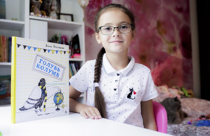 Книги детям с Натальей Ломыкиной