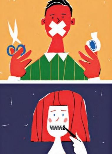 Как перестать злословить