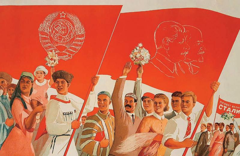 """«Советский Союз часто называют """"империей наоборот""""»"""