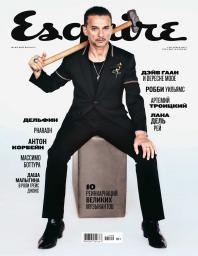 Esquire №9
