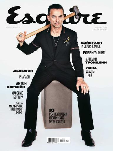 Esquire №9 сентябрь