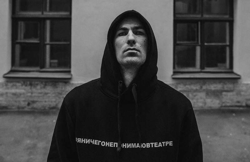 Дмитрий Крестьянкин