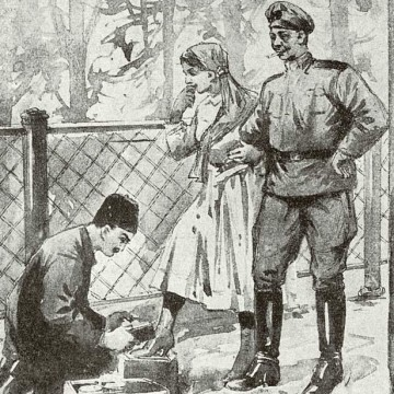 Огонек в августе 1917-го