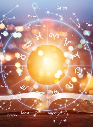 Астрологический прогноз. Июнь