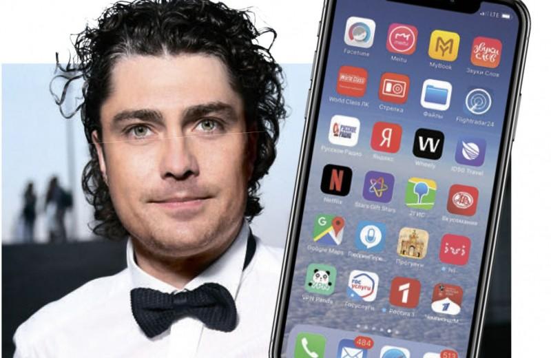Дмитрий Оленин: Что в моем телефоне