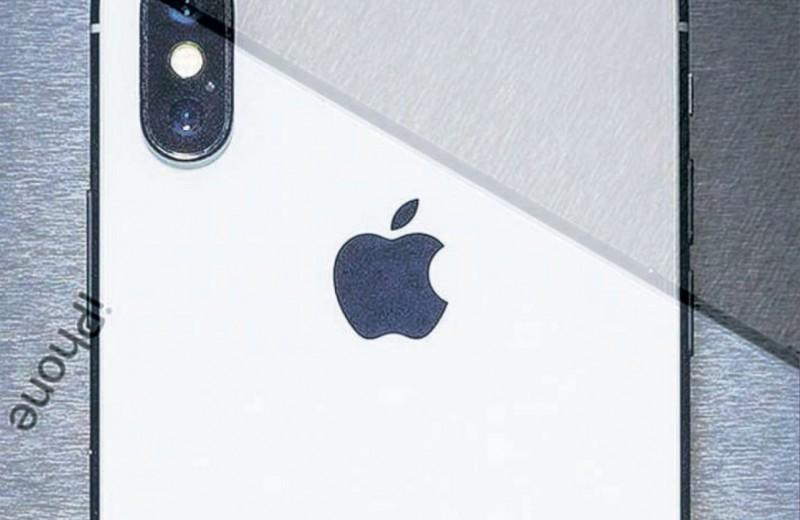 Почему падает «яблоко»