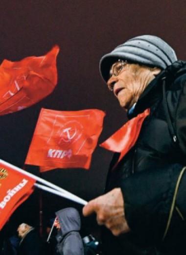 Перспективы левой политики в России