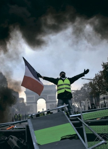 Социальный бунт XXI века
