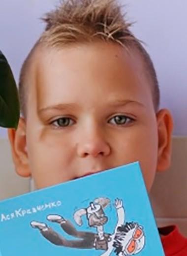 Книги детям