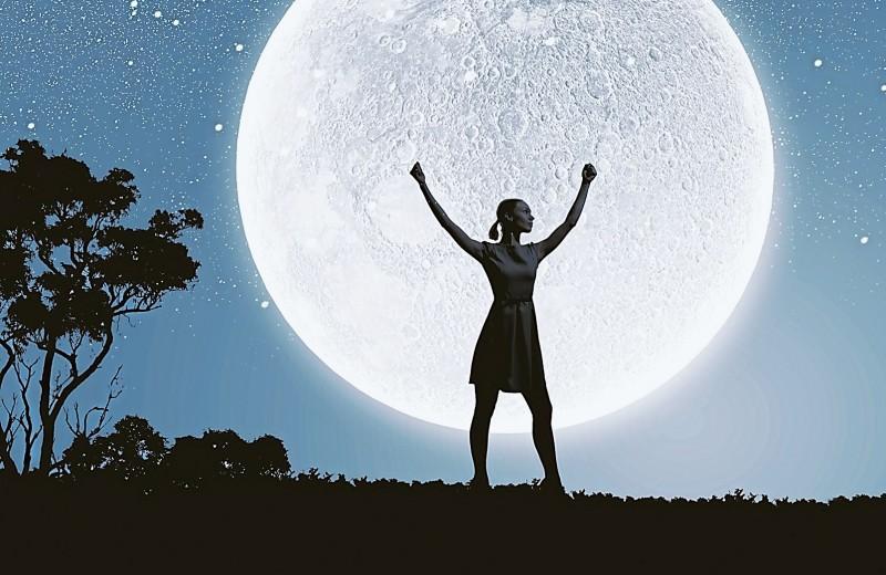 Лунные фокусы