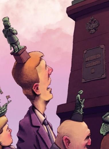 Монумент истины