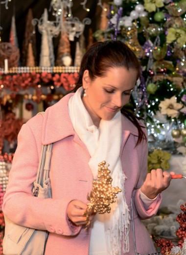 11 советов о новогоднем шопинге в положении