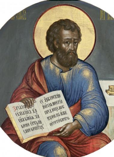 В ожидании евангелистов