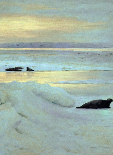 Постижение полярного пленэра