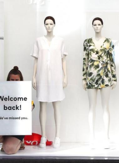 Одежда попала в онлайн-оборот