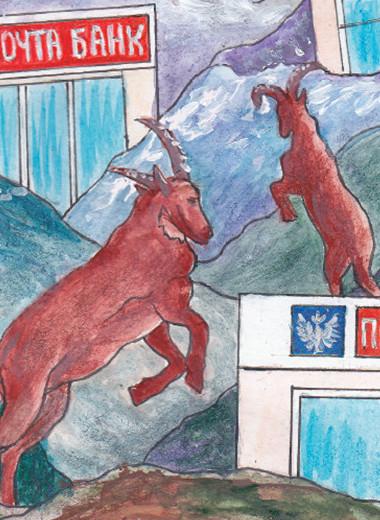 Почта Банк ставит на Кавказ