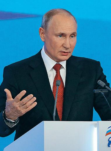 «Единая Россия»: операция «Защита»