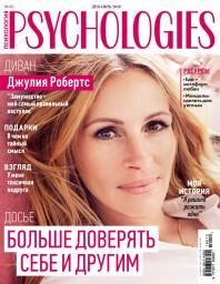 Psychologies №35