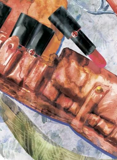 Оружие соблазна