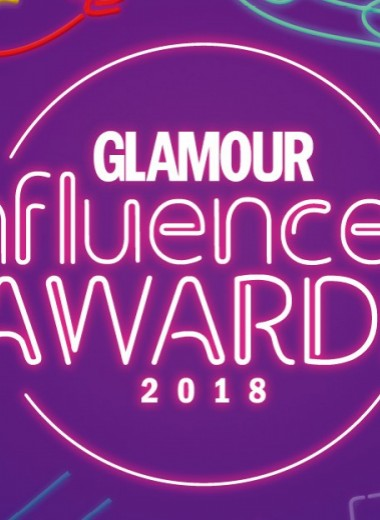 Glamour Influencers Awards 2018