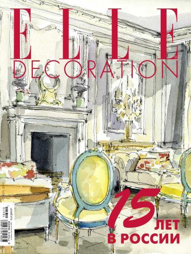 Elle Decoration №9 Ноябрь