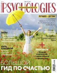 Psychologies №19