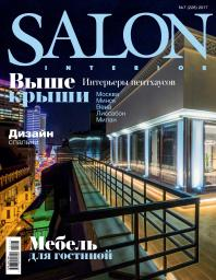 SALON-Interior №7