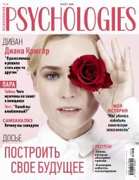 Psychologies №26