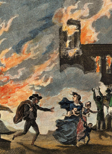 В 1666 году…