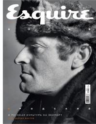 Esquire №5