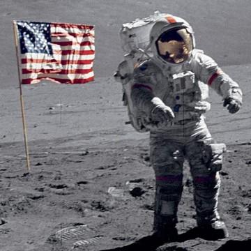 Музей на Луне